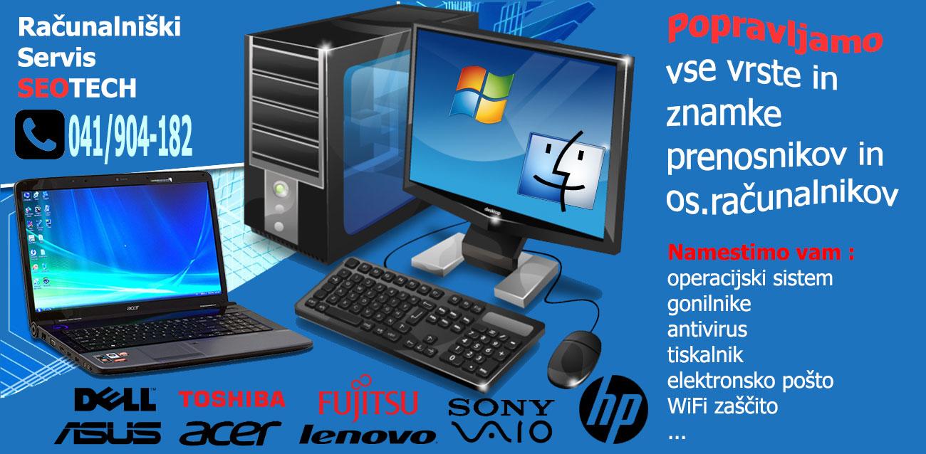 Računalniški servis, servis računalnikov